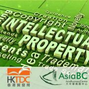 AsiaBC were interviewed by HKTDC for our views on Intellectual property registration in Hong Kong.